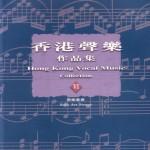 (13) Qiong-Lu Long