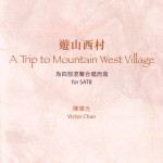 (19)-A-Trip-to-Mountain-West-Village