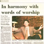 (3) In Harmony with Words of Worship